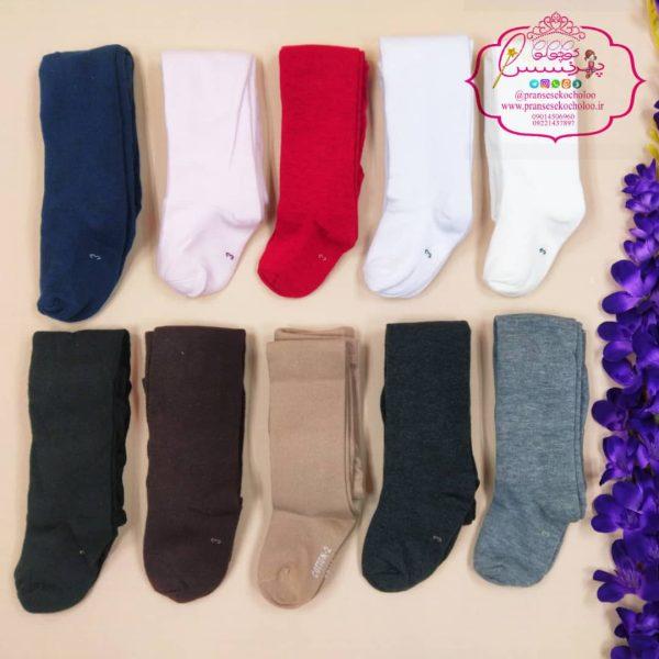 جوراب شلواری بافت ساده